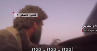 IS-Kämpfer auf dem Weg ins Paradies gefilmt